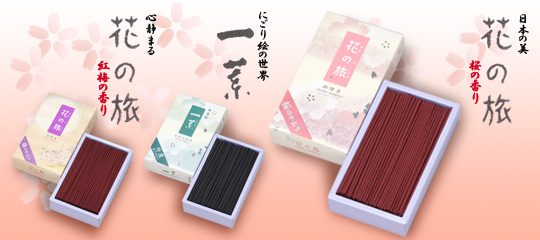 HANA NO TABIi(花の旅)